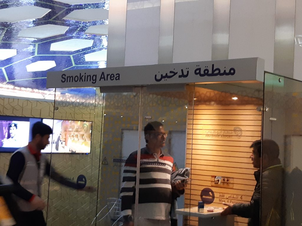 Smoking booth  International Airport Abu Dhabi