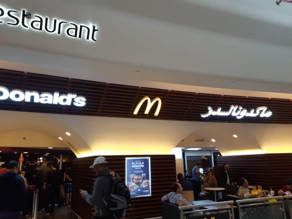 McDonalds in Abu Dhabi
